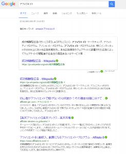 検索結果画像
