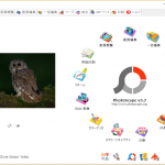 手軽に画像編集できるフリーソフト